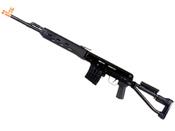 Dragunov SVD-S Airsoft Sniper Rifle