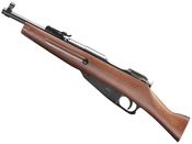 Gletcher 1891 Mosin Nagant Gun